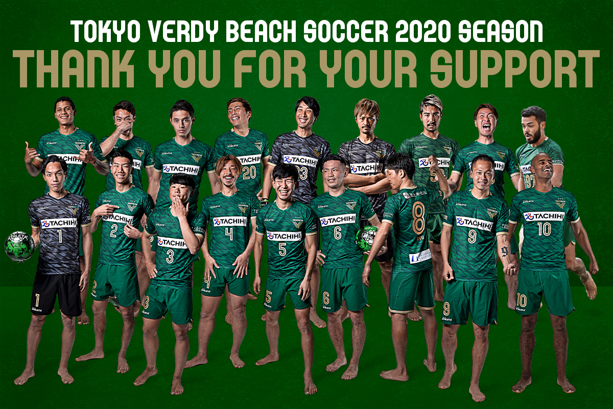 TOKYO VERDY BEACH SOCCER 2020 SEASON THANK YOU FOR YOUR SUPPORT